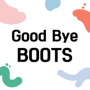 Good Bye Boots